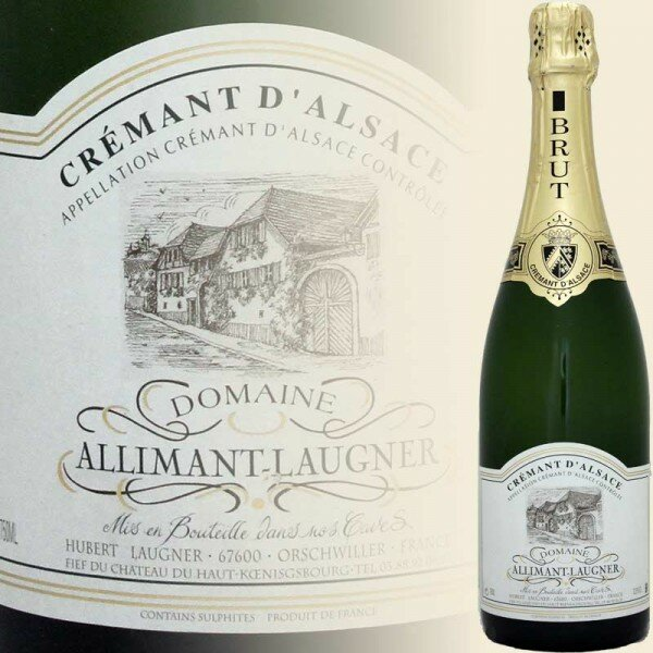 Cremant dAlsace Brut Domaine Allimant-Laugner